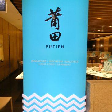 Putien in Singapore